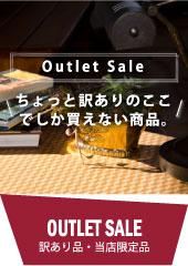 http://www.brass.co.jp/item_list/001/